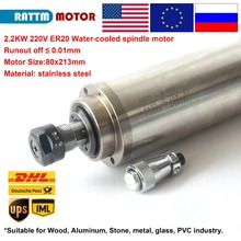 2.2KW Water cooling spindle motor ER20 8A 80x213mm runout off 0.01mm for CNC router milling machine