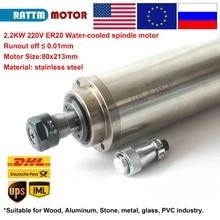 2.2kw água de refrigeração do eixo do motor er20 8a 80x213mm runout fora 0.01mm para a máquina de trituração do roteador cnc
