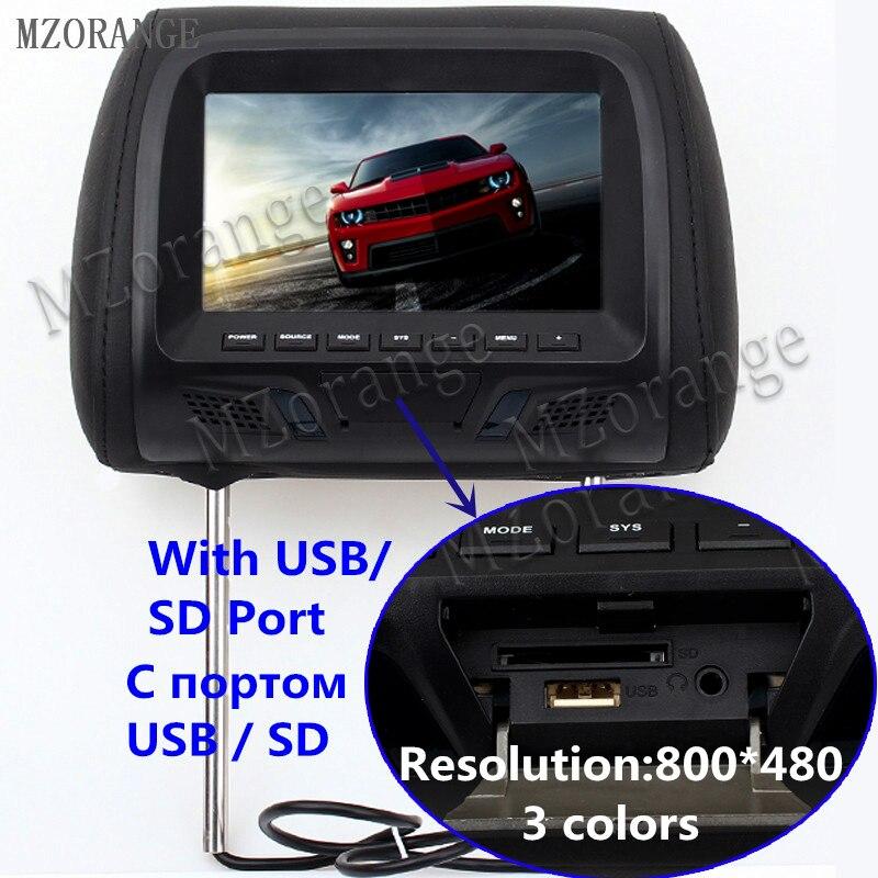 MZORANGE Car Monitor 7 inch LCD digital screen Car Headrest monitor adjustable distance 105 230MM gray