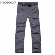Facecozy Men Summer Quick Dry Pants UV Protection Removable To Hiking Shorts Outdoor Breathable Fishing Slim