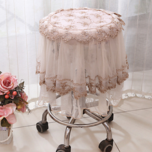 Quality rustic lace stool seat cover small chair round set
