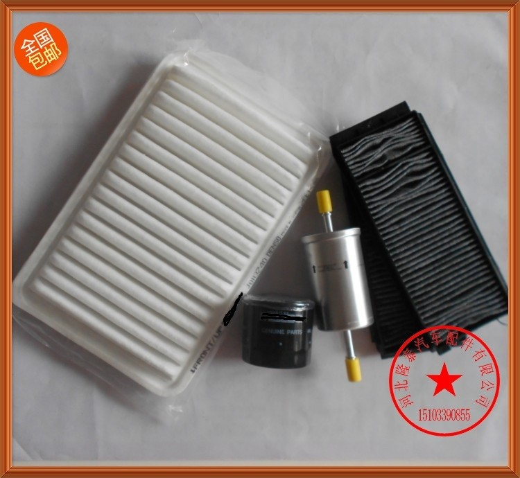 Suitable For Mazda 3 1 6 Air Filter   Oil Filter   Cabin