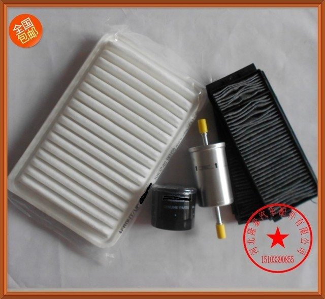 Suitable For Mazda 3 1.6 Air Filter + Oil Filter + Cabin Filter + Fuel  Filter
