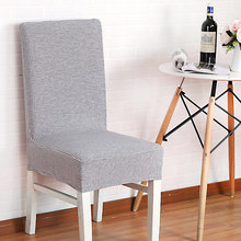 Home Stretch Chair Cover Siamese Dining Chair Simple Stool Cover Hotel Seat Cover Fabric