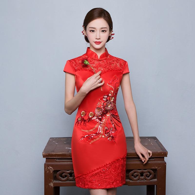 Traditional Chinese Dress Bride Wedding Qipao Mini Sexy
