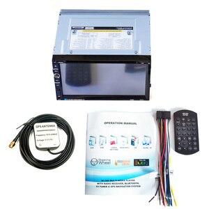 Image 4 - HEVXM F6080 6.95 אינץ DVD לרכב ניווט נגן רכב רדיו המולטימדיה MP5 MP3 לשחק GPS Navigator ניווט לרכב