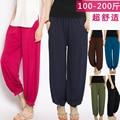 Повседневная шаровары брюки танцевальный клуб широкую ногу свободные длинные шаровары брюки Добавить удобрения для увеличения жира мм случайные штаны