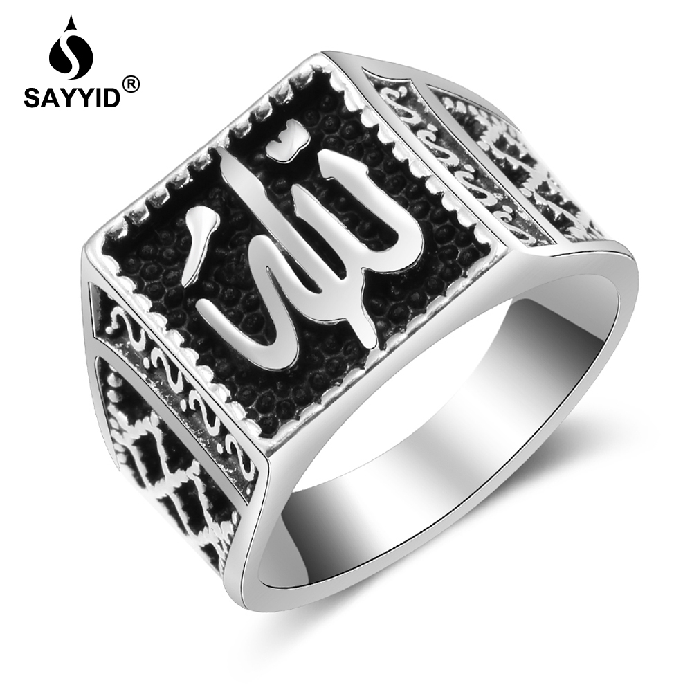top 10 islamic men of the rings list and get free shipping - m8112nd9l