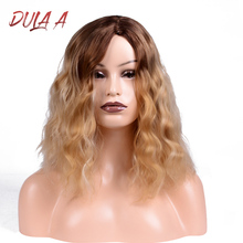 Dula a Ombre Brown Ash Synthetic Wigs Short Wavy Hair Wig For Woman Daywear Party Cosplay