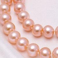 Очень хорошо 17.5 ! Пресноводный жемчуг Цепочки и ожерелья, Дешевые Ювелирные изделия природных, розовый, 9 10 мм + коробка 14 изысканные женщины