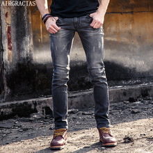 AIRGRACIAS Mens High Quality Stylish Micro Elastic Slim Fit Jeans Pants Mens Mid Waist Jeans Straight Scratched Long Trousers