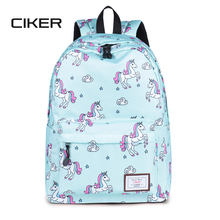 цены на CIKER Women Backpack Fashion Cute Travel Bags Unicorn Printing Backpack New Laptop Backpacks for Teenage Girls Mochilas Rucksack  в интернет-магазинах