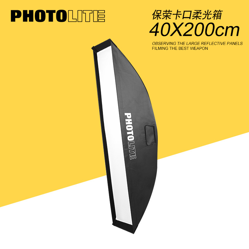 softBox 40 200Cm bowen mount Flexible Flash Universal Flexible softBox