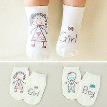 Корейские новые асимметричные детские носки с рисунками летние детские тонкие носки для малышей носки для новорожденных унисекс