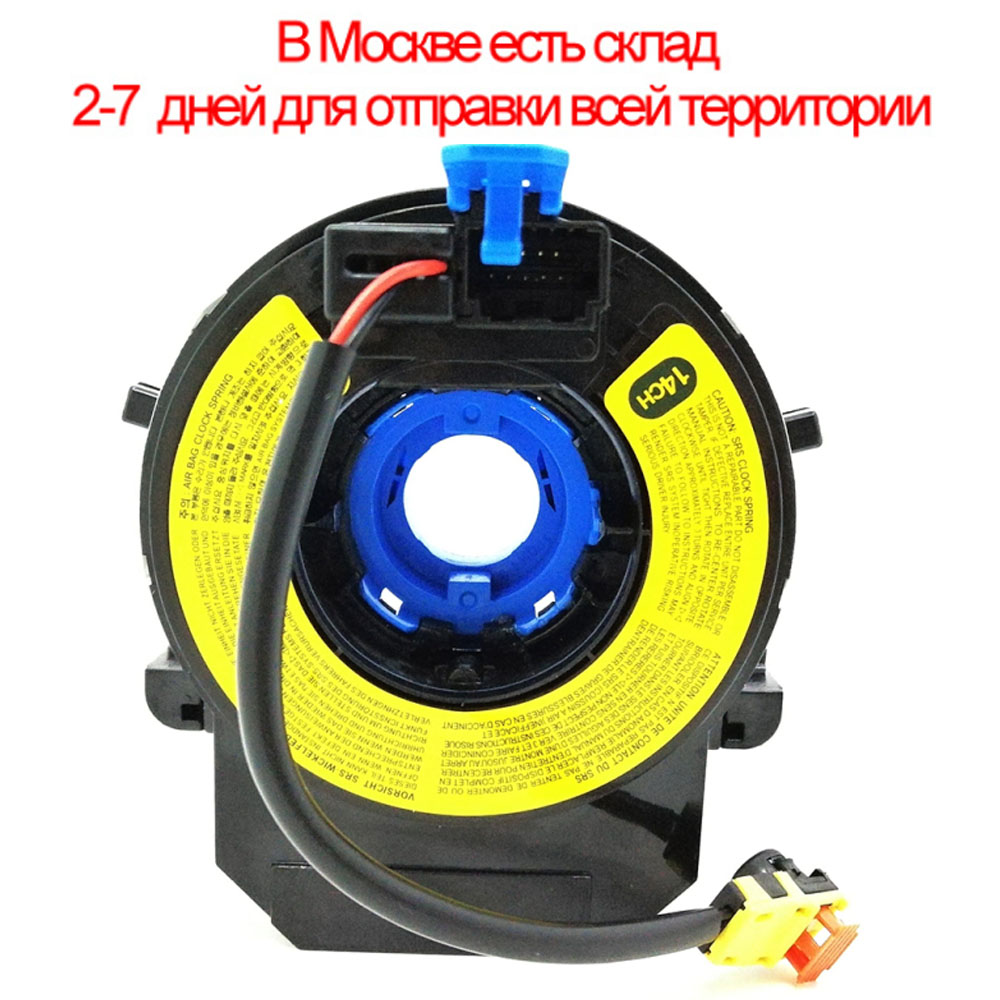 Train de câbles 93490-3S110 934903S110 93490-1W110 pour Hyundai Elantra Sonata K5 KIA Rio Rio 2012-2014 5
