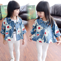 Girls Outerwear Baby Clothes 2016 Spring Autumn Fashion Floral Smile Print Kids Jacket Short Style Full