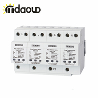 15kA 4P N 220V/385V 50Hz House Surge Protector Protection Protective Low voltage Arrester