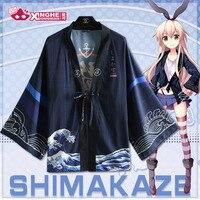 Milky Way Kentai collection Shimakaze Haori Japanese kimono women blouse yukata clothes haori clothing kimono cardigan