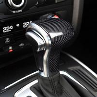 Carbon Fiber Shift Knob Head Cover for Audi Old Models A4/A5/A6/A7/Q3/Q5/Q7
