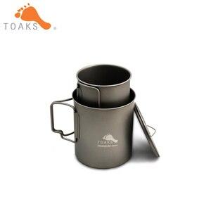 Image 2 - Toaks titânio 750ml pote e copo 450ml conjunto combinado pot 750 & cup 450
