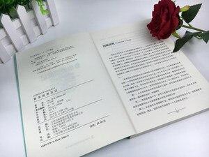 Image 5 - רובינסון קרוזו דו לשוני קריאת ספר לתלמידי חטיבות ביניים אנגלית וסינית