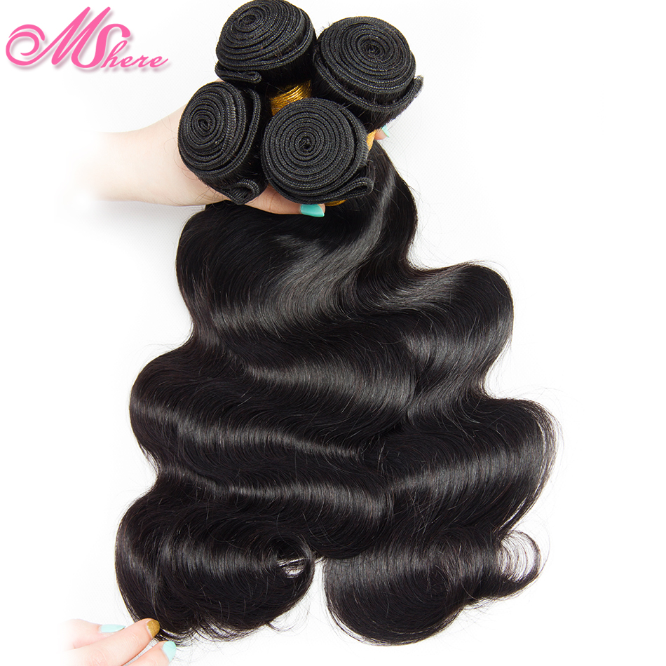 Peruvian Body Wave 3 Bundles With Lace Closure 4x4 Pre Plucked With Baby Hair 100% Human Hair Freeshipping non Remy 2019 New Fashion Style Online ali Sky