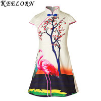 Keelorn Brand Girls Dress 2017 New Girls Cute Dress Chinese Style Printed Baby Girls Clothes Kids