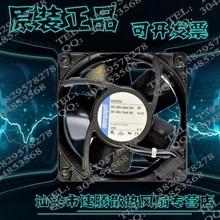 4650N New Original AC AC230V 12038 12CM / cm axial flow fan 4650n new original ac ac230v 12038 12cm cm axial flow fan