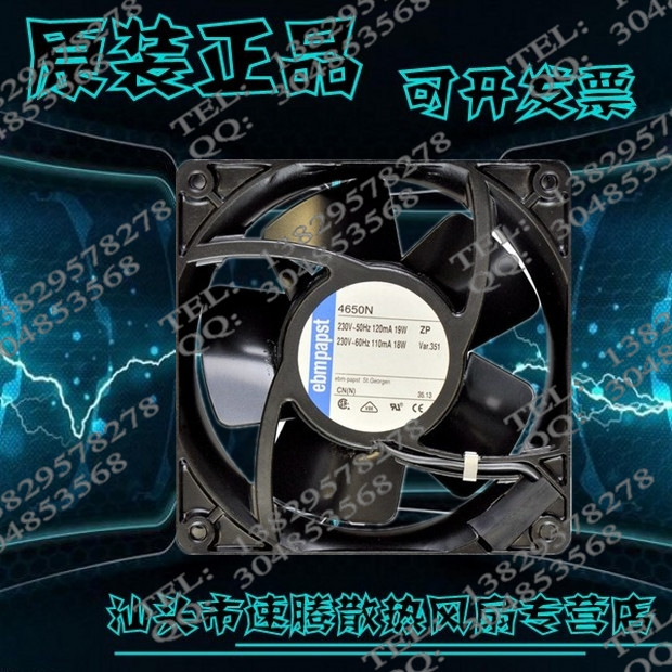 4650N New Original AC AC230V 12038 12CM / cm axial flow fan