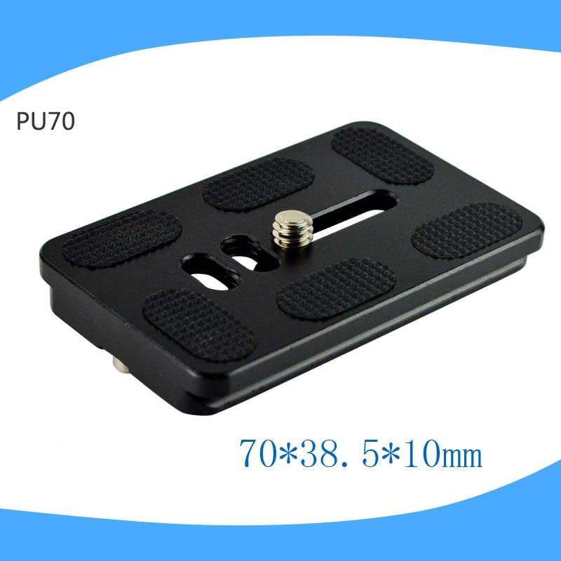 Universal PU70 SLR Camera Quick Release Plate For Arca Swiss Benro B0 B1 B2 J0 J1 Ball Head Width: 38.5 Stainless Steel Screw