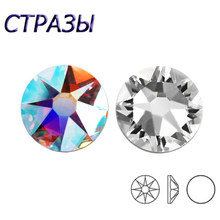 Pedras de strass 5a sw diamante cz, pedrinhas de cristal ab hotfix cz 8grande 8 strass pequeno ss10 ss16 ss20 ss30 ferro em diy decoração de vestuário