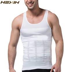 HEXIN Для мужчин для похудения Корректирующее белье корсет жилет рубашка сжатия Абдо Для мужчин Пластика живота Управление тонкая талия