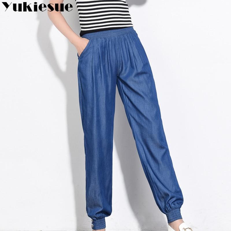 High waist   jeans   woman 2018 summer autumn wide leg denim   jeans   for women loose Women's harem pants female trousers   jeans   femme