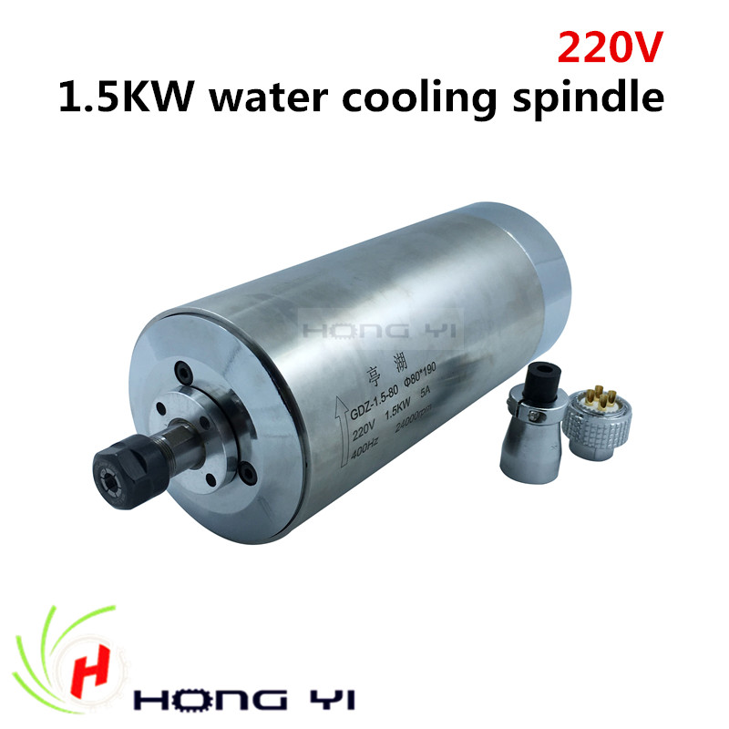 1.5KW spindle milling spindle 1.5KW ER11 CNC water cooling spindle motor 4 Bearings of 80mm панель декоративная awenta pet100 д вентилятора kw сатин