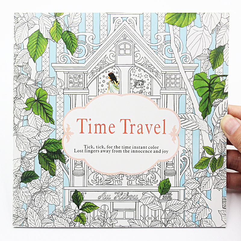 1 PCS New 24 Pages Time Travel Coloring Book For Children Adult Relieve Stress Kill Time Graffiti Painting Drawing Art Book