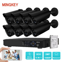 Mingkey Full HD 1080P Security Camera System AHD Waterproof Outdoor Bullet Camera 8 Channel CCTV DVR