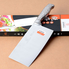 Free Shipping XUAN SHIFU Stainless Steel Cleaver Kitchen Meat Vegetable Slicing Cutting Chef Multifunctional Cooking Knives