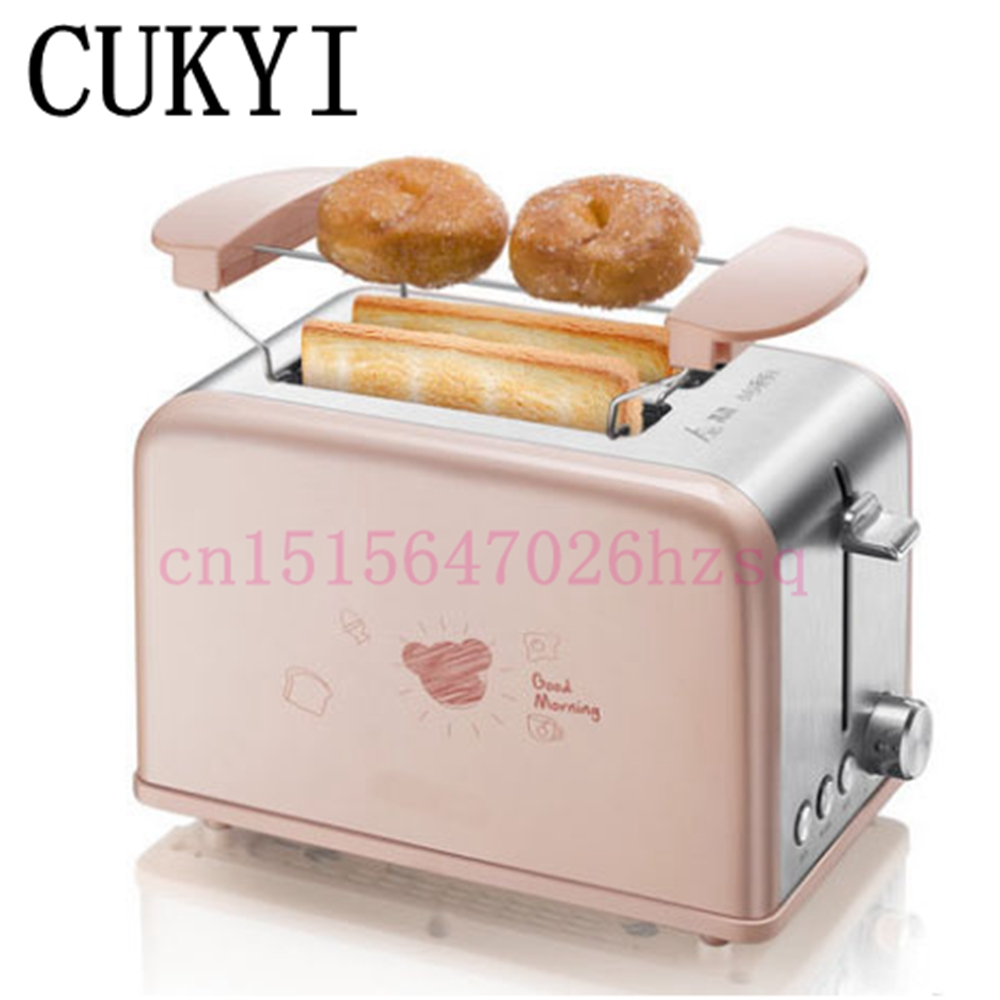 CUKYI Toaster Stainless steel breakfast machine household automatic 2 pieces of bread baking 6gears bread shelf&cover cukyi 2 slices bread toaster household automatic toaster breakfast spit driver breakfast machine