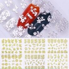 12 Простыни детские металлические полые 3D ногтей Наклейки комплект цвета: золотистый, серебристый цветок лист надписи маникюр Дизайн ногтей Аксессуары