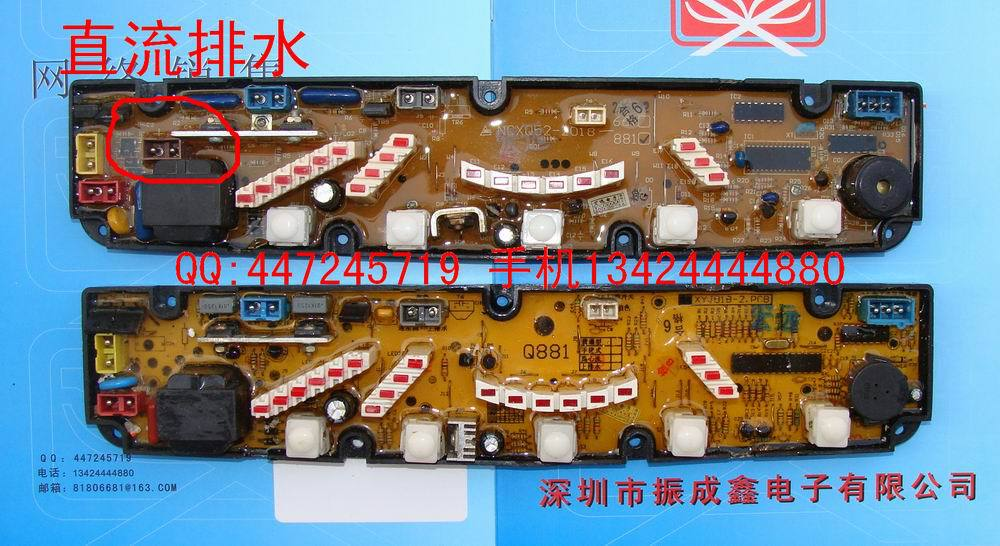 Washing machine board xqb50-128g xqb50-ka6 q881g q818g cqb50-128g motherboard excellent washing machine filter xqb50 728e double 4380a xqs50 728a