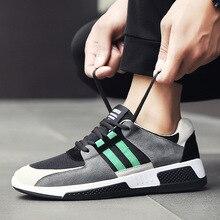 цены на Men Sport Shoes 2019 Comfortable Men Running Shoes Men Outdoor Non-Slip Wear Sneakers Men Walking Breathable Running Shoes  в интернет-магазинах