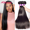 Peruvian Virgin Hair Straight 4 Bundles Peruvian Straight Virgin Hair 7A Unprocessed Virgin Peruvian Hair Bundles Human Hair