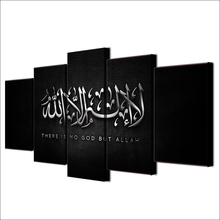 HD Printing 5 Piece Canvas Art Islam Allah The QurAn Painting Motivational Wall Pictures Modern Home Decoative Living Room