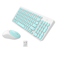 Forter Stylish Portable Long Standby 1500 DPI Wireless Keyboard Mouse Combos 3 Colors Mute Button Keyboard Mice For Home Office