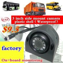 new hot car camera waterproof 3 inch side conch car surveillance probe CCTV2 side surveillance camera