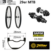 DT Swiss 350 Series 29er Carbon Mountain Bike Wheel XC MTB Wheelset Tubeless QR or Boost Available Sapim CX Ray Spoke