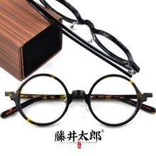 TARO FUJII Spectacle Frame Eyeglasses Men Women Vintage Round Acetate Myopia Optical Computer Clear Lens Glasses For Male