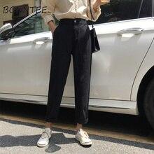 Джинсы женские эластичные с высокой талией с большими карманами Свободные повседневные женские широкие брюки студенческие джинсовые Модные новые стильные универсальные шикарные