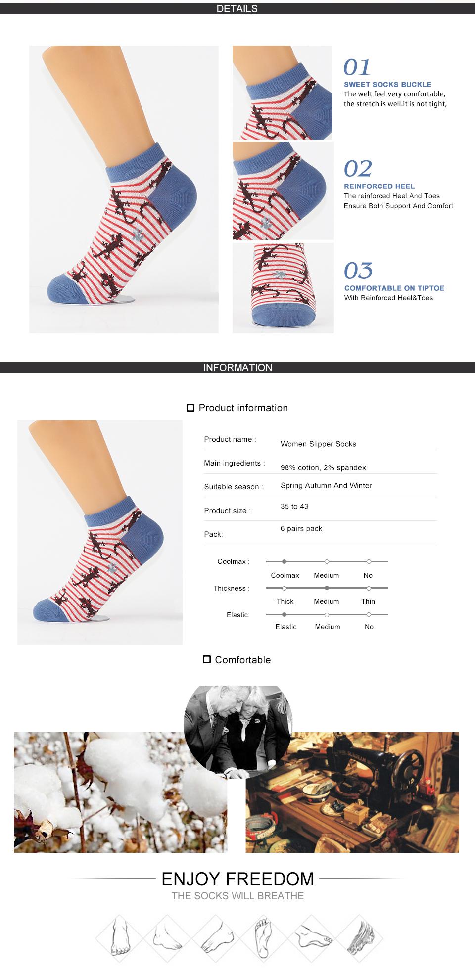 Cotton Women Slipper Socks