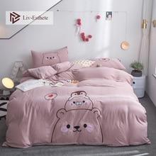 Liv-Esthete Fashion Cute Kids Bear Friend Cartoon Bedding Set Pink Duvet Cover Flat Sheet Pillowcase Double Queen King Bed Linen